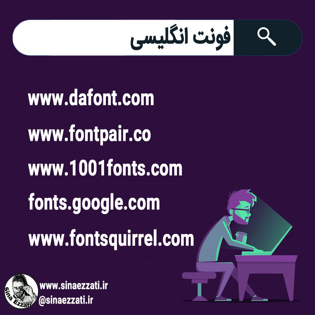 وبسایت برای طراحی گرافیک
